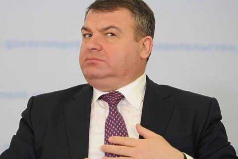 Семья Сердюкова владеет четырьмя квартирами в элитном  особняке на десятки млн долларов