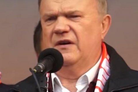 Геннадий Зюганов: «Главный рецепт в борьбе с терроризмом – это социализм!»