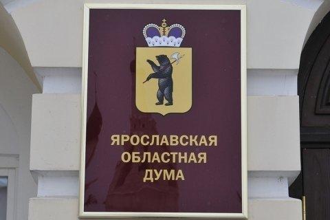 Явка на довыборах в Ярославе составила 6,6%