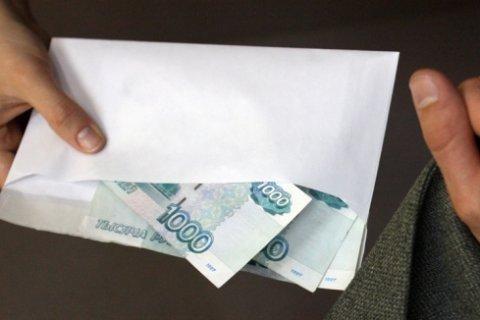 Россияне обвинили правительство в феномене «серых» зарплат