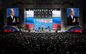 Представитель Грудинина попросил проверить, чем Путин оплатил визит в Крым