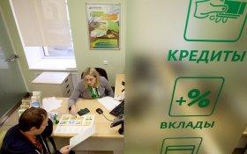 Российские пенсионеры задолжали банкам 400 миллиардов рублей
