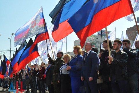 В Донецке отметили четвертую годовщину независимости ДНР