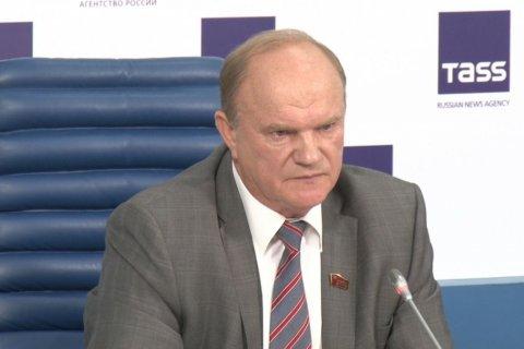Лидер КПРФ Геннадий Зюганов призвал признать Донецкую и Луганскую народные республики