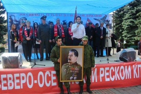 КПРФ отстояла свое право на участие в выборах в парламент Северной Осетии