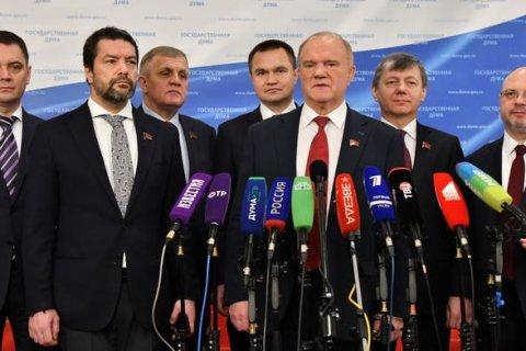 Геннадий Зюганов: Вместо реальных реформ нам предложили распродажу страны и ограбление населения
