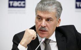 Заявление Предвыборного Штаба кандидата на пост Президента России Павла Грудинина