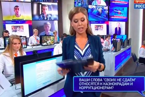 Во время трансляции Прямой Линии с В.Путиным в эфире федеральных каналов появились острые вопросы к президенту