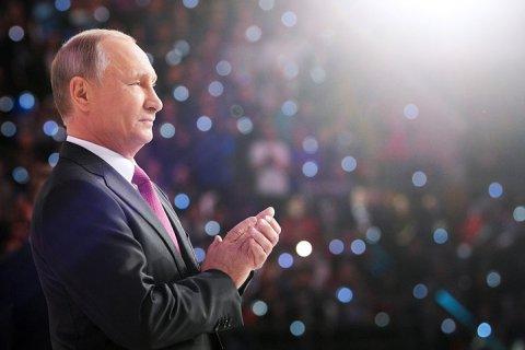 Путин объявил об участии в выборах 2018 года