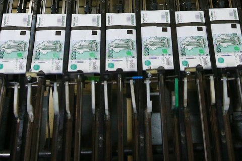 Правительство предсказывает падение доходов бюджета в ближайшие три года