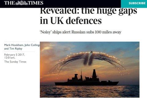 The Times: российские подлодки засекут британские миноносцы за сотню миль