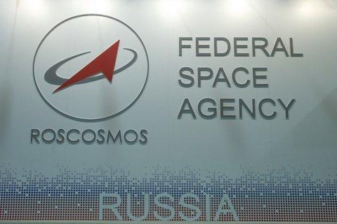 Бюджет недосчитался 47 миллиардов рублей от «Роскосмоса»