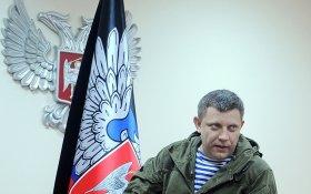 В ДНР создадут народный трибунал в ответ на закон о реинтеграции Донбасса