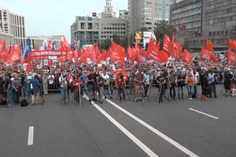 Всероссийская акция протеста против пенсионной реформы правительства. Он-лайн трансляция