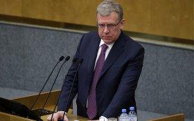 Счетная палата выявила финансовые нарушения на почти 2 триллиона рублей