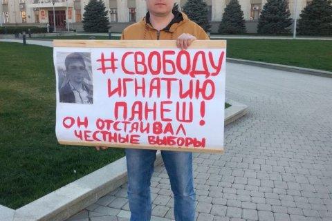Юрий Афонин: Преследование тех, кто боролся за соблюдение закона на выборах, совершенно недопустимо