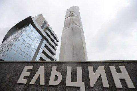 Никита Михалков: Ельцин-центр разрушает национальное самосознание