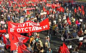 Всероссийская акция протеста против повышения пенсионного возраста. 22 сентября. Он-лайн трансляция