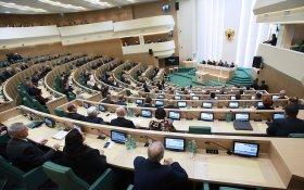 Совет Федерации объявил начало кампании по выборам Президента России