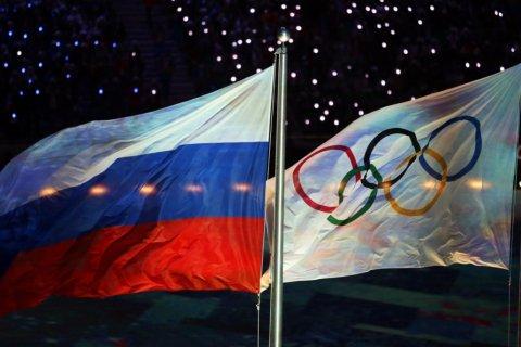 МОК: Россия сможет принять участие в Олимпиаде-2016