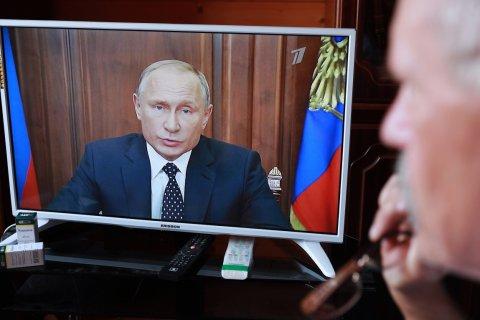 Опрос: После «пенсионного обращения» Путина россияне стали относиться к нему хуже