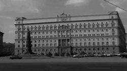 """Бренды Советской эпохи. """"КГБ"""""""