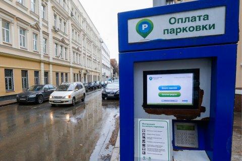 Платную парковку ввели еще на 206 улицах Москвы