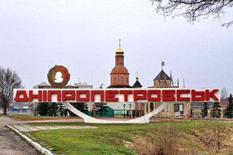 В Днепре оппозиция добилась решения суда о возвращении названия улице Героев Сталинграда