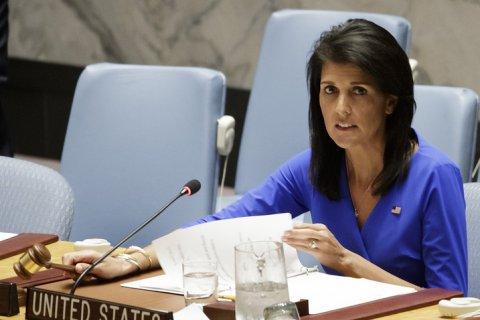 Постпред США при ООН заявил, что Трамп видит в России проблему