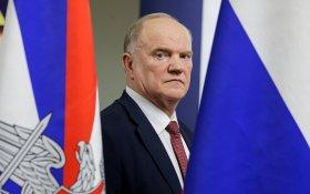 Геннадий Зюганов объявил об онлайн-голосовании в фейсбуке по вопросу повышения пенсионного возраста