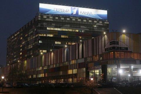 «Первый канал» просит 40 млрд рублей субсидий на общественно-политическую миссию