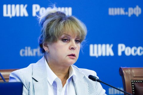 Глава ЦИК Памфилова заявила о «девальвации идеи референдума» о повышении пенсионного возраста