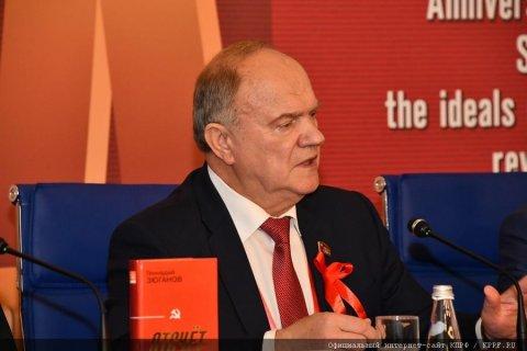 Геннадий Зюганов: Наша задача – восстановить непрерывность истории