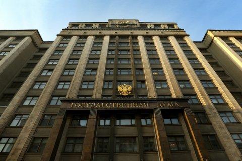 В КПРФ не видят смысла в участии российской делегации в работе ПАСЕ