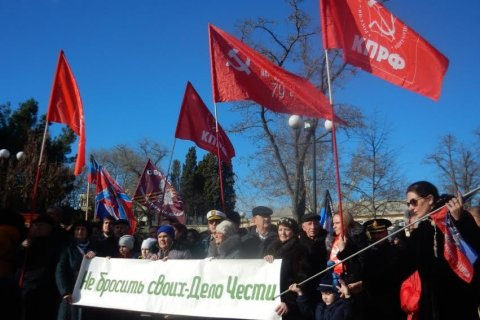 Севастопольские коммунисты потребовали признания республик Новороссии