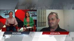 Интервью Якова Кедми (02.11.2017)