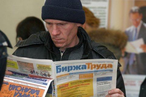 Количество безработных за неделю выросло в 70 регионах России