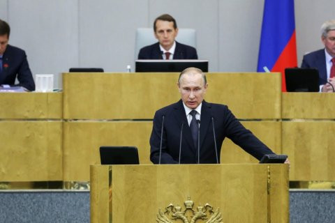 Госдума признала: ошиблась она, а не Президент. Подробности