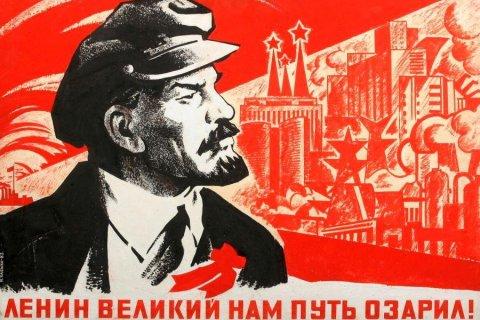 Коммунисты всей России протестуют против переименования площади Ленина в Ульяновске