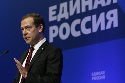 Медведев: правительство будет руководствоваться программой «Единой России»