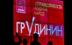 Встреча Павла Грудинина с избирателями в Новосибирске. Онлайн-трансляция