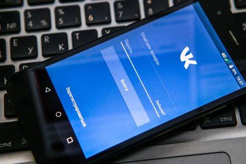 Чиновники создают в регионах отделы мониторинга соцсетей