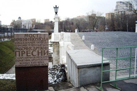 Ростовских шахтеров не пустили на «Горбатый мост» в Москве