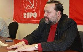 Павел Дорохин: У КПРФ есть рецепты ликвидации имущественного расслоения и нищеты