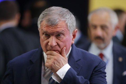 «Роснефтегаз» не выплатит государству дивиденды. Почему? — Неизвестно