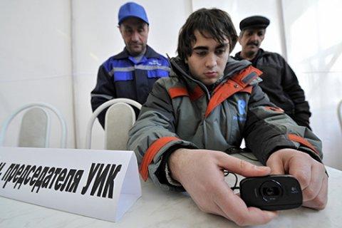 Видеонаблюдение на выборах будет организовано только в 15 регионах из 85