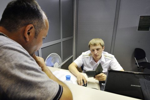 Число невыездных должников в России приблизилось к миллиону