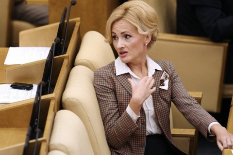 """""""Поправки Яровой"""" нарушают Конституцию РФ. Подробности"""