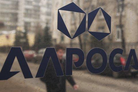 ФСБ проводит обыски в «Алросе»