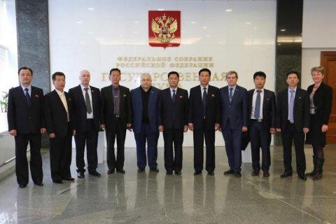 В Госдуме КПРФ приняла делегацию КНДР